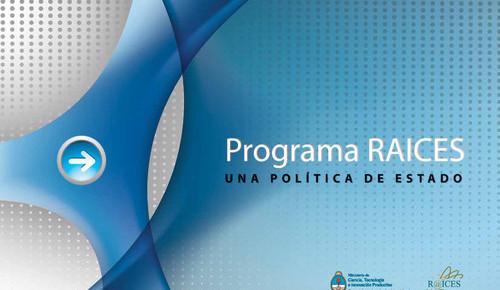 Convocatoria para participar en el 61º Congreso Argentino de Diagnóstico por Imágenes el 27 y 29 de agosto en Buenos Aires