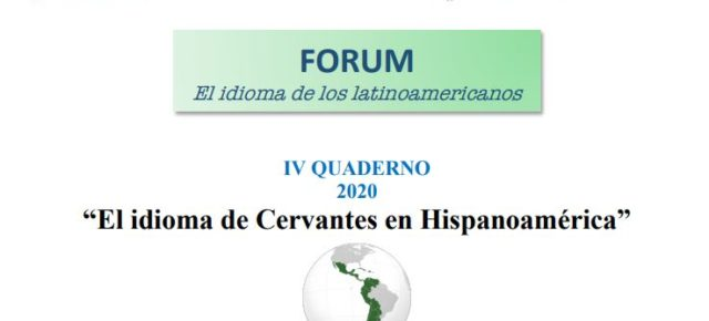 """La RCAI participó en la organización del FORUM """"el idioma de los latinoamericanos"""""""
