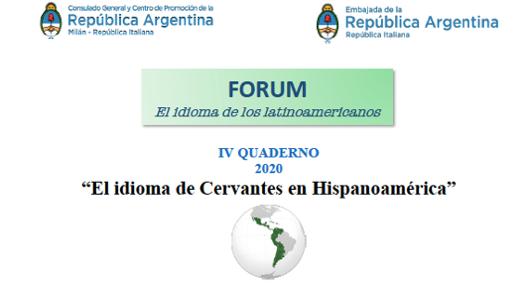 """FORUM INTERNACIONAL - La RCAI participa activamente en la organización del IV Forum """"El idioma de los latinoamericanos"""""""